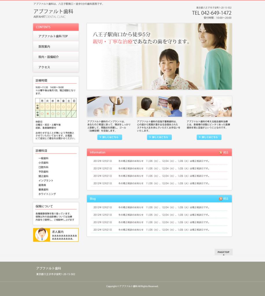 dental_sample